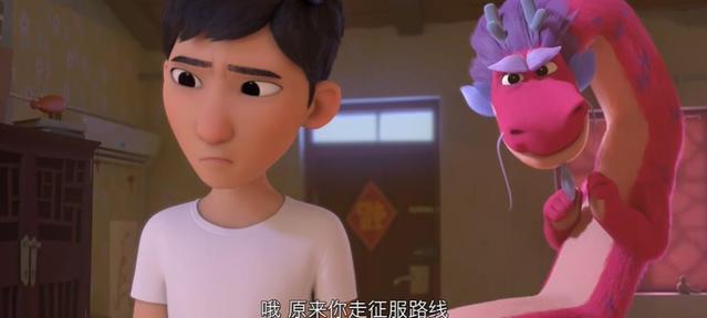 """「许愿神龙」""""愿望的诱惑""""正片片段公开"""